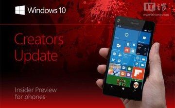 Win10 Mobile缔造者15025预览版已知问题