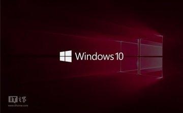 Win10 Mobile 15051快速版已知问题及修复内容