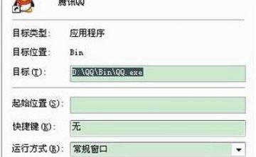 腾讯QQ软件经常掉线怎么办 制止QQ掉线的解决设施