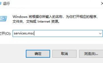 Win10系统提醒sxstrace.exe无法启动的解决方式先容