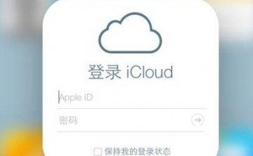 苹果iphone手机若何定位追踪失贼的手机
