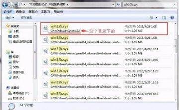 Win7系统泛起win32k.sys蓝屏的缘故原由与解决方式?