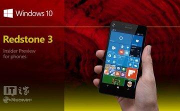 Win10 Mobile 15210快速预览版已知问题及修复