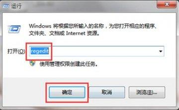 电脑开机进入桌面自动打开我的文档的解决设施