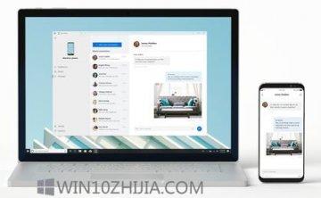 微软将其Win10 PC与智能手机毗邻起来