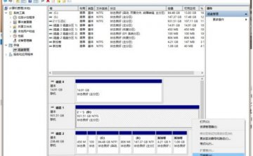若何用硬盘重装系统?详解硬盘重装Win10系统图文教程