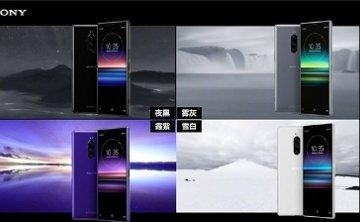 索尼Xperia 1开售以来 紫色版本最受消费者喜欢