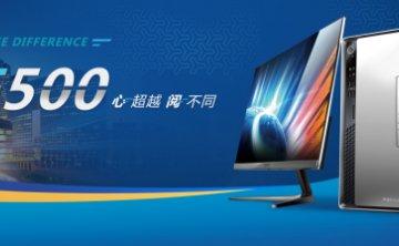 Win10+自研操作系统,清华同方逾越E500不止于快