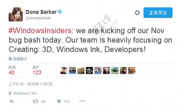 微软面向Win10 Insider启动11月份Bug清扫流动