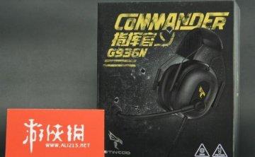 手嬉戏家也照顾到!硕美科G936N电竞游戏耳机开箱体验