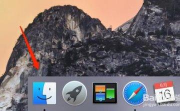 苹果Mac OS X系统中Finder的页面先容