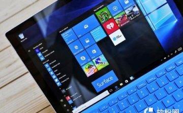 Windows 10免费升级竣事后增进速率显著放缓