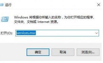 64位Win10专业版下dfrgfat.exe应用程序报错咋办?