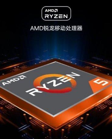 3A平台RYZEN 3800X高性能游戏主机配置清单