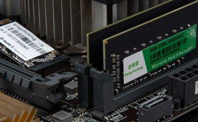 内存条带宽的换算方法以及DDR4内存理论带宽