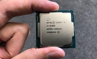 i3 9100F到底有多香?相当于几代i5?