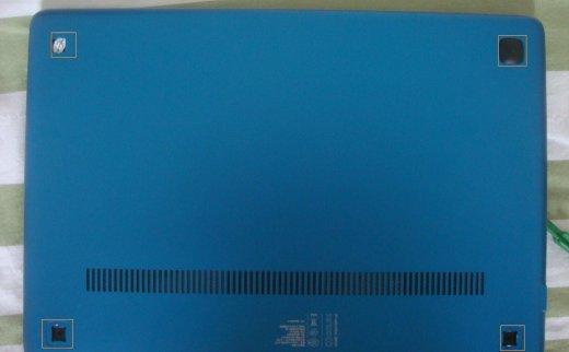 Lenovo(联想)U410拆机加装固态硬盘和内存条