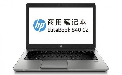 惠普EliteBook 840 G2拆机加装固态硬盘和内存条