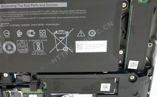 使用Windows 10电源滑块可节省电池或提高性能