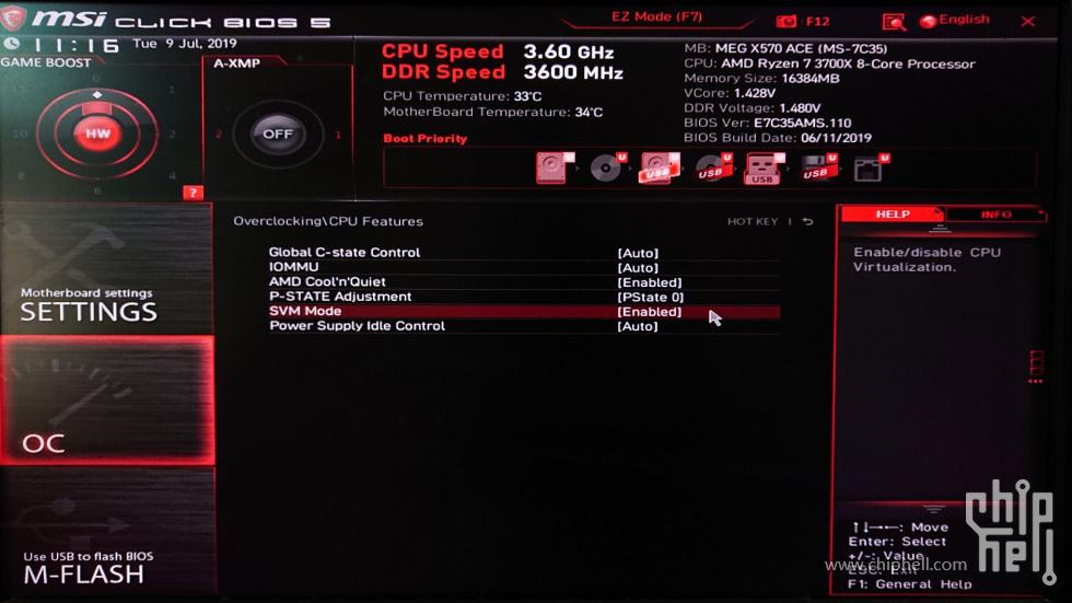 微星X370、X470、B450主板开启虚拟化SVM Mode的Bios设置教程