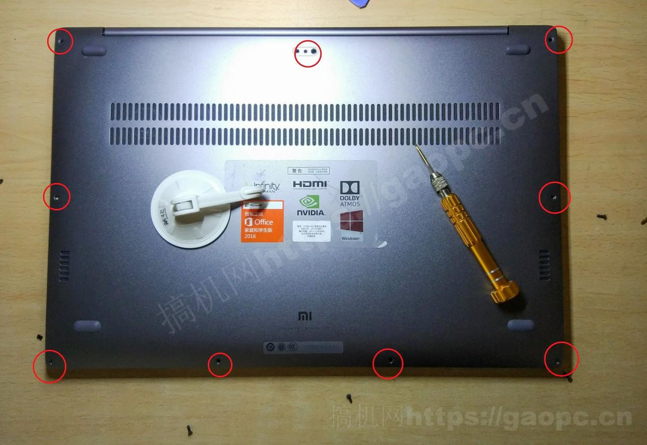 小米笔记本Pro拆机-背面