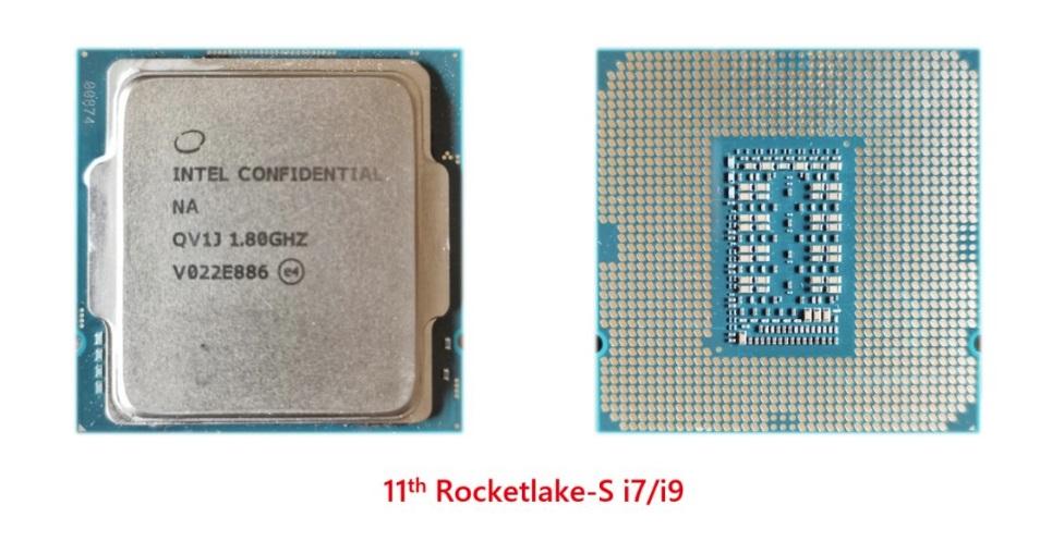英特尔酷睿 i9-11900 ES 版:8 核 16 线程,睿频最高 4.4GHz